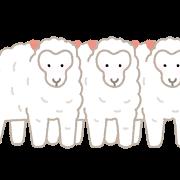 増殖する白髪をイメージした羊