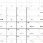 診療カレンダーはコチラ