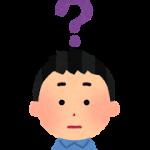 包茎手術の疑問や方法 クリニックの選び方