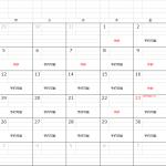 11月の診療カレンダー
